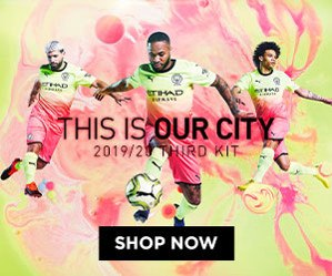 Descuentos outlet del Manchester City