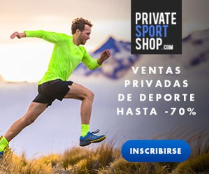 Terceras rebajas de Private Sport Shop